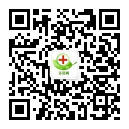 关注养肝网微信